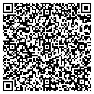 QR-код с контактной информацией организации ВИК-СИБ
