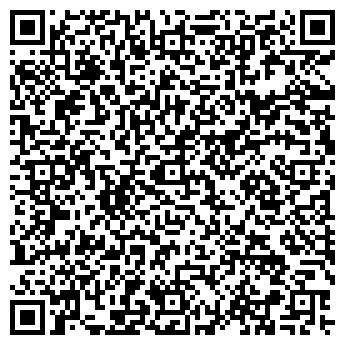 QR-код с контактной информацией организации ВОЛГА-СЕРВИС