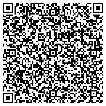 """QR-код с контактной информацией организации ЗАО """"КвадроТек Байкал"""""""