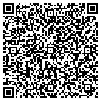 QR-код с контактной информацией организации ЕР СЕРВИС