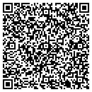 QR-код с контактной информацией организации КРУИЗ