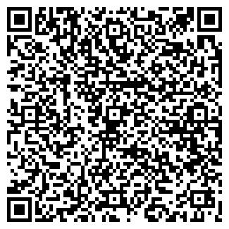 QR-код с контактной информацией организации ЛСТРОМ