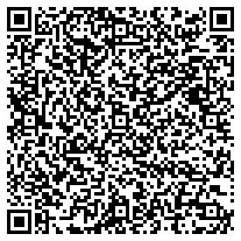 QR-код с контактной информацией организации ЛИАРД-СЕРВИС