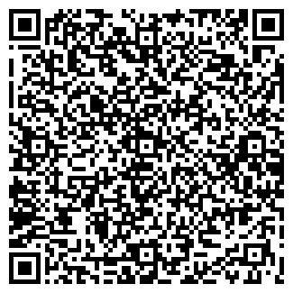 QR-код с контактной информацией организации ОЗОН-С