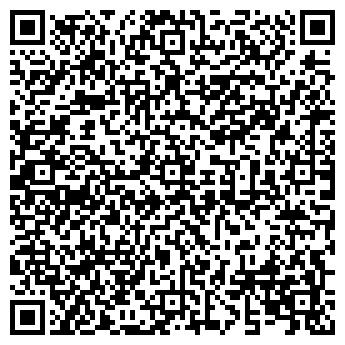QR-код с контактной информацией организации ВТОРОЕ ДЫХАНИЕ