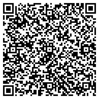 QR-код с контактной информацией организации РОС-К