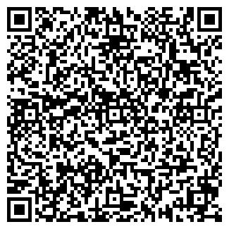 QR-код с контактной информацией организации РЭН
