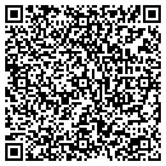 QR-код с контактной информацией организации СИБСТАРТЕР