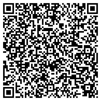 QR-код с контактной информацией организации ТЭПО