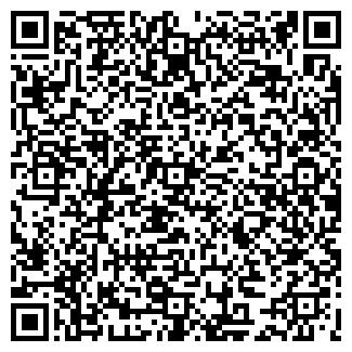 QR-код с контактной информацией организации УРАГАН