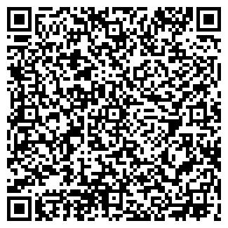 QR-код с контактной информацией организации ФОКИН В.Ф.
