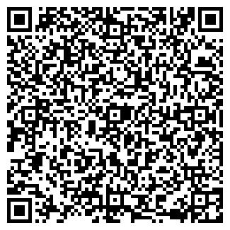 QR-код с контактной информацией организации ШТИЛЬ-96