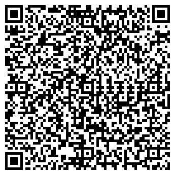 QR-код с контактной информацией организации ЭКСПРЕССЕРВИС