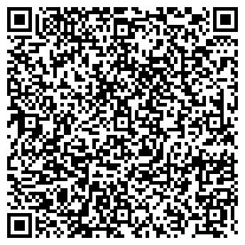 QR-код с контактной информацией организации № 6 СРП МВД РОССИИ
