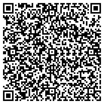 QR-код с контактной информацией организации АВС-СЕРВИС, ООО
