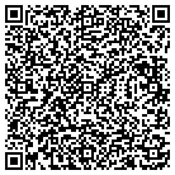 QR-код с контактной информацией организации АВТОАЛЬЯНС СТО