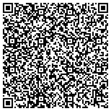 QR-код с контактной информацией организации АВТОИНЖЕНЕР РЕМОНТНО-ВОССТАНОВИТЕЛЬНАЯ ЛИНИЯ, ООО