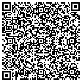QR-код с контактной информацией организации АВТОЛИЦЕЙ СТО