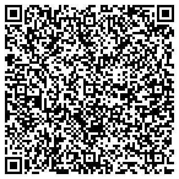 QR-код с контактной информацией организации АВТОМАСТЕРСКАЯ БОРОВИКОВ Д. Е., ЧП