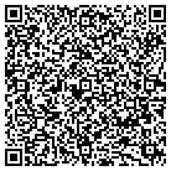 QR-код с контактной информацией организации АВТОРЕЙД ООО (1VMS)