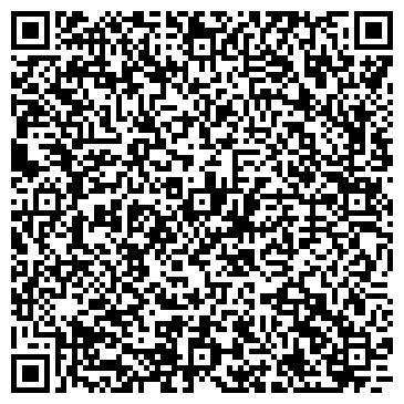 QR-код с контактной информацией организации Лейлекский райнный государственный архив