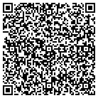 QR-код с контактной информацией организации АВТОСЕРВИС КРЕЛ, ООО