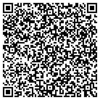 QR-код с контактной информацией организации АВТОСЕРВИС У ТАНКИСТА