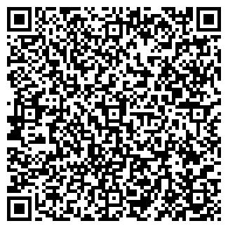QR-код с контактной информацией организации АВТО-ЛЮКС