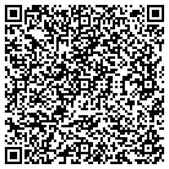 QR-код с контактной информацией организации АДГЕЗИЯ-Н, ООО