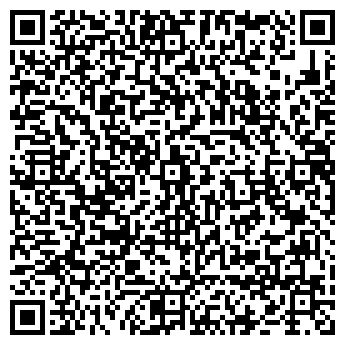 QR-код с контактной информацией организации АСС-СЕРВИС, ООО