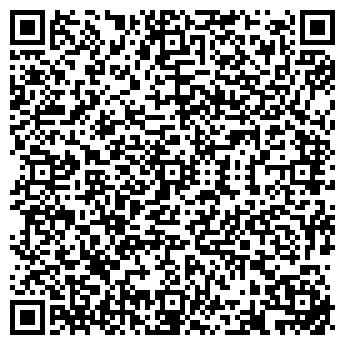 QR-код с контактной информацией организации А. Ц. СИБИРЯК