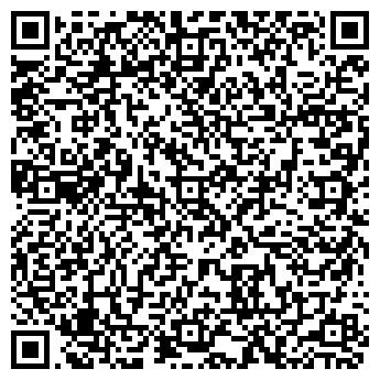 QR-код с контактной информацией организации БАШНЯ СТО, ЧП