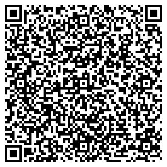 QR-код с контактной информацией организации ВАЛЕКС-ШИНМОНТАЖ, ООО