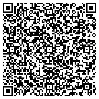 QR-код с контактной информацией организации ВЭРИТАС СТО, ООО