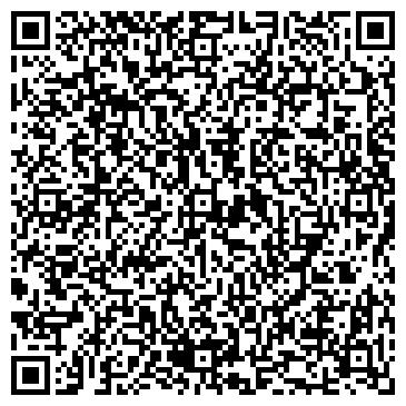QR-код с контактной информацией организации ДИАГНОСТИЧЕСКАЯ ЛАБОРАТОРИЯ ЛОМУХИНА, ЧП