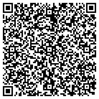 QR-код с контактной информацией организации ДОБРОГО ПУТИ СТО ПК