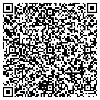 QR-код с контактной информацией организации ДОКТОР ТРИПЛЕКС, ЧП