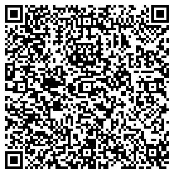 QR-код с контактной информацией организации ИЖ ТЕХЦЕНТР, ЗАО