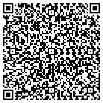 QR-код с контактной информацией организации К-СЕРВИС СТО