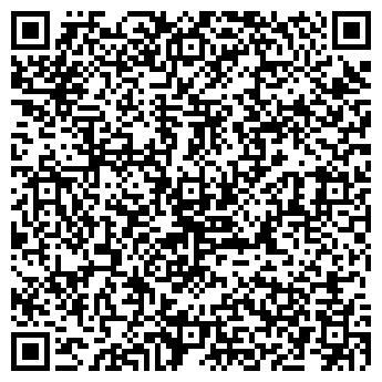 QR-код с контактной информацией организации ЛИАРД-ИНВЕСТ, ООО