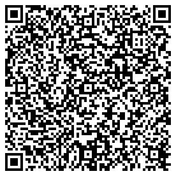 QR-код с контактной информацией организации ЛИДЕР СТО, ООО