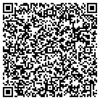 QR-код с контактной информацией организации МИ НАМИ НООО