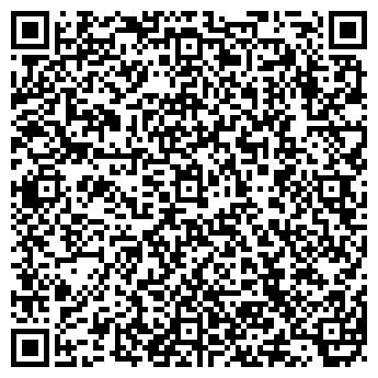QR-код с контактной информацией организации МОБИСКАР-СИБИРЬ, ООО