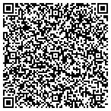 QR-код с контактной информацией организации ОЗАР ТЕХНИЧЕСКИЙ ЦЕНТР, ООО