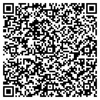 QR-код с контактной информацией организации ОЗОН-С СТО