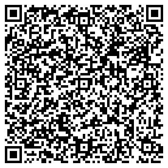 QR-код с контактной информацией организации ОЛМИ-СЕРВИ, ООО