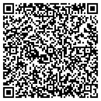 QR-код с контактной информацией организации РЕМОНТ ШИН