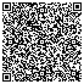 QR-код с контактной информацией организации РЕМТРАНСС, ООО