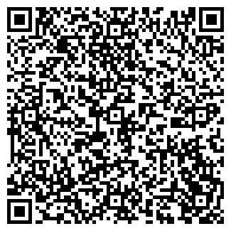 QR-код с контактной информацией организации СЕВЕР СТО