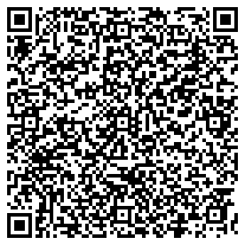 QR-код с контактной информацией организации СИБЦЕНТР-98, ЗАО